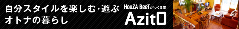 banner_azito