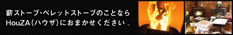 banner_maki