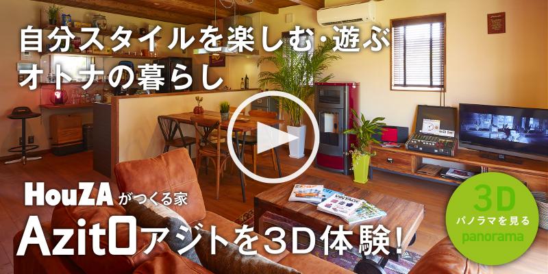 banner_3d