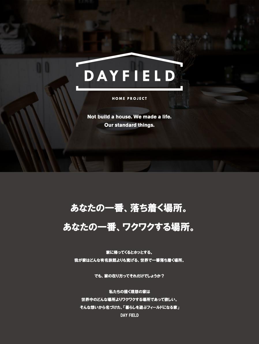dayfield01
