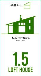 img_loafer02
