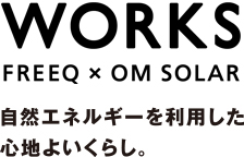 logo_works