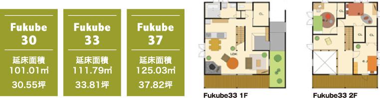 img_fukube