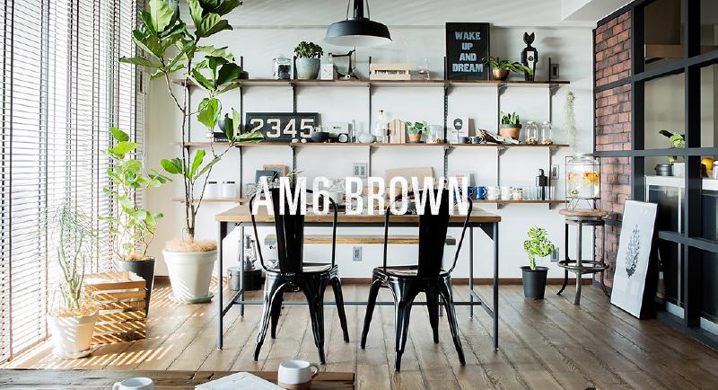 img_brown