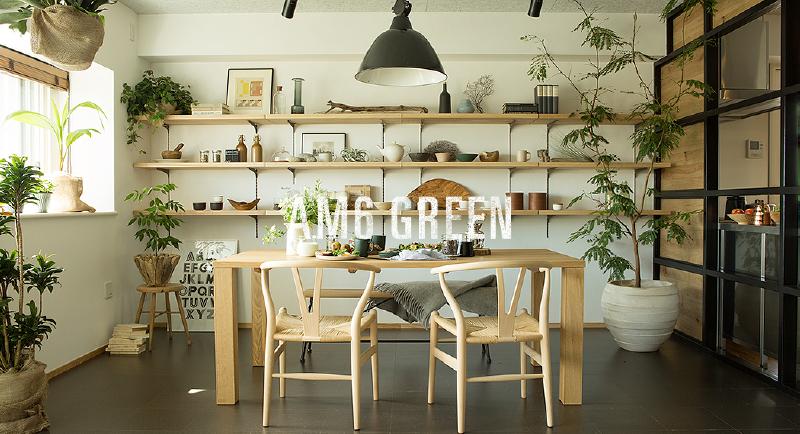 img_green