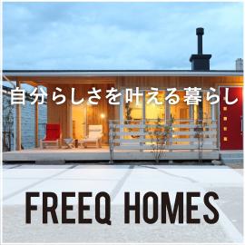 btn_freeq