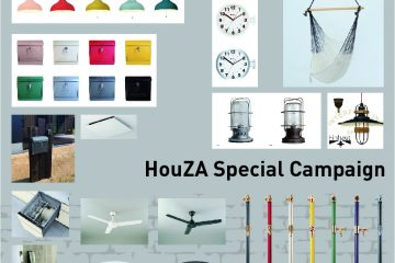 HouZA Spesial Campaign