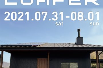 7.31-8.1 LOAFER オープンハウス(吉備高原都市)